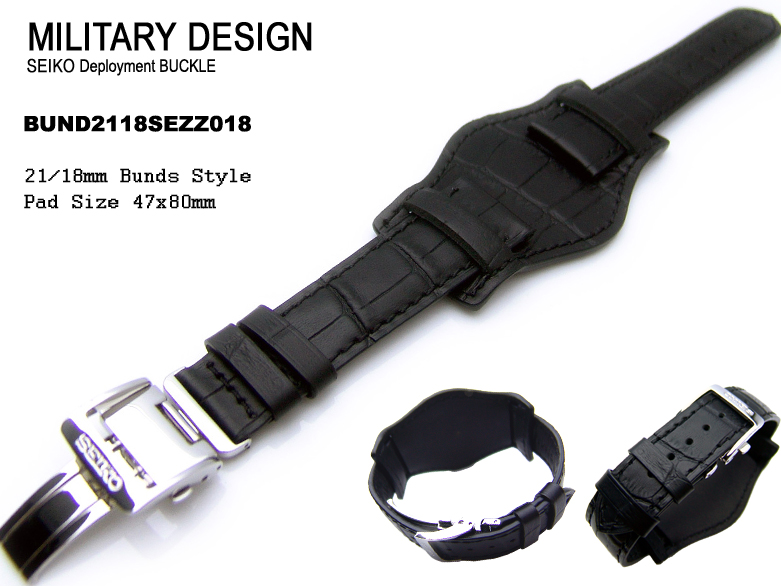 (BUND2218SEZZ018)22mm Bunds Style Military BLACK CrocoCalf Watch Strap - Deloyant (SEIKO)